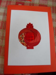 Tree Decoration or Chinese Lattern