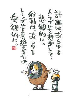 ヤポンスキー こばやし画伯オフィシャルブログ「ヤポンスキーこばやし画伯のお絵描き日記」Powered by Ameba -27ページ目