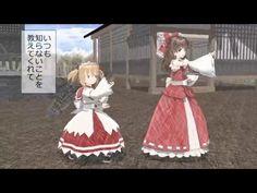 【Touhou MMD】Together with Reimu-san! (English subs) - YouTube