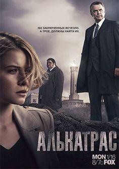 Смотреть Алькатрас бесплатно