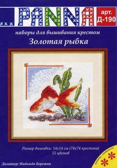 Gallery.ru / Фото #1 - 177 - markisa81