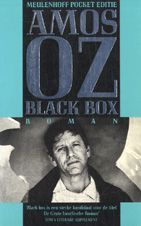 Amos Oz, Black Box