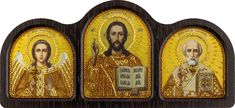СЕ6003 Triptych table gold (Guardian Angel, Savior, Nicholas the Wonderworker)