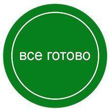 Бизнес - кейс с заработком от 2000 рублей в сутки