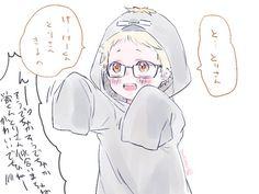 Tsukishima Kei | まだするする喋れない年の蛍ちゃん。ショタ萌えは特に無かったはずなのにショタツッキーきになる…おかしいな…