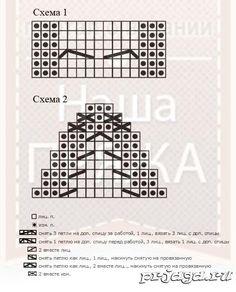 Схема вязания тапочек спицами