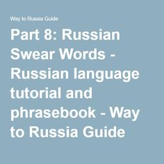 The term Russian language tutorial