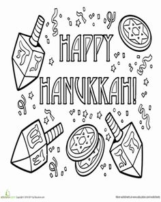 hanukkah coloring pages free | Hanukkah First Grade Holiday Worksheets: Happy Hanukkah Coloring Page