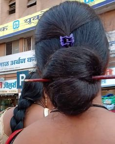 Image may contain: one or more people Bun Hairstyles For Long Hair, Braids For Long Hair, Girl Hairstyles, Blonde Hair Black Girls, Long Black Hair, Long Silky Hair, Thick Hair, Long Indian Hair, Hot Hair Styles