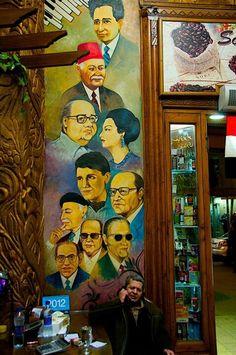 Egyptian mural featuring the greats ! Egyptian Movies, Egyptian Art, Coffee Cartoon, Graffiti, Ancient Egypt Art, Pop Art Portraits, Donia, Arabic Art, Typography Art