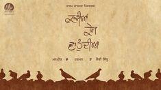 Kudian Kes Vahundiyan | Manpreet | Rani Tatt | Latest Punjabi Songs | Ha...