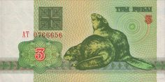 3-Ruble-Note-Of-Belarus.jpg (800×403)
