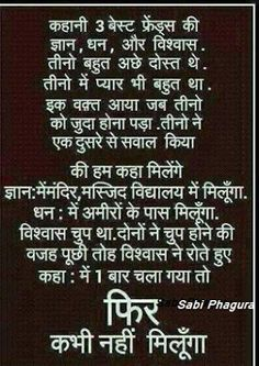 86 best hindi quote images in 2016 Quotes Gif, Hindi Quotes Images, Life Quotes Pictures, Hindi Quotes On Life, Life Quotes To Live By, Dream Quotes, Images Gif, Wisdom Quotes, True Quotes