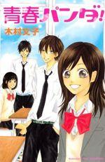 Baka-Updates Manga - Seishun Panda!