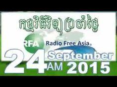RFA Khmer,Radio News,24 09 2015,Morning