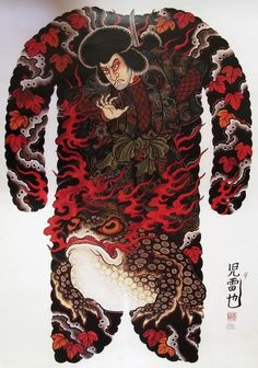 japanese tattoo design