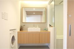 Before you decide to balk with the reductiveness of the label, we're effectively conscious which the intricacy of Japanese classic architecture. Modern Bathroom Decor, Bathroom Styling, Bathroom Interior Design, Minimalist Interior, Minimalist Living, Laundry In Bathroom, Small Bathroom, Washroom, Muji Home