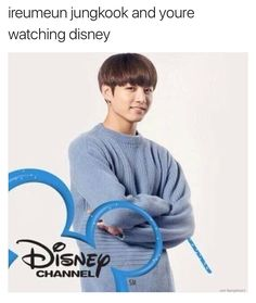 And ur watching disney chanyeol