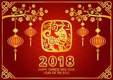 Happy Chinese new year 2018 card is lanterns Hang on branches , paper cut dog in frame vector design Stock Image