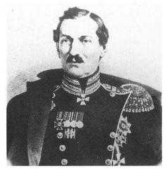 Портрет князя Александра Сергеевича Меншикова