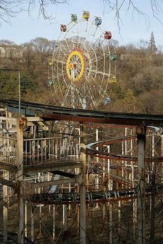 "Kaeson Youth Park - The ""Roller Coaster of Death"" - abandoned."