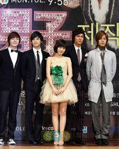 Boys Over Flowers F4