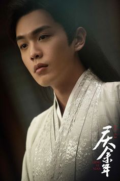 Historical novels just like Qing Yu Nian on Flying Lines. Novel list 2020 you must read ❤❤❤❤ Zhang Ruo Yun, 2ne1 Minzy, F4 Boys Over Flowers, Francisco Lachowski, Castle In The Sky, Joy Of Life, Royal Weddings, William Kate, Princess Kate
