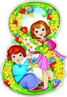 8 Martie, Princess Peach, Disney Princess, Hobbit, Disney Characters, Fictional Characters, Snow White, Nikon, Angels
