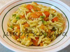μικρή κουζίνα: Γιουβέτσι με λαχανικά στο τηγάνι Pasta Salad, Risotto, Food And Drink, Rice, Ethnic Recipes, Crab Pasta Salad, Laughter, Jim Rice