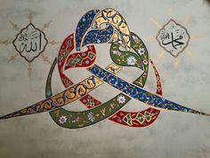 Who's the artist? Arabic Calligraphy Art, Arabic Art, Caligraphy, Islamic Art Pattern, Pattern Art, Illumination Art, Islamic Paintings, Turkish Art, Amazing Drawings