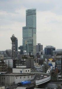 The 300-meter Abeno Harukas skyscraper in Abeno Ward, Osaka