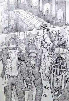 Art Reference, Comic Art, Anime, Fan Art, Japanese, Entertaining, Twitter, Manga, Drawings