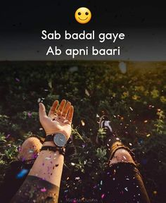 First Love Quotes, True Love Quotes, Fact Quotes, Attitude Quotes, Me Quotes, Qoutes, Life Quotes Pictures, Hindi Quotes On Life, Funny Relationship Quotes