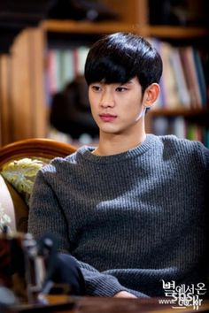 Kim Soo Hyun  - Man From the Stars (You Who Came From the Stars)