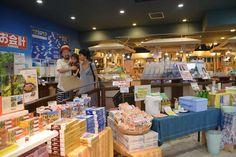 沖縄離島共同市場 島人ぬ宝プラザ