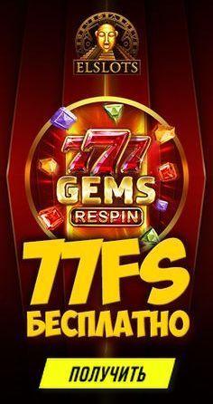 Зарегистрировать свой казино онлайн как играть на картах серф в ксс