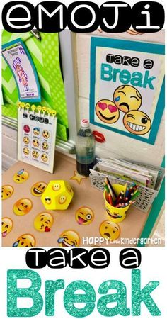 Emoji Classroom Take a Break Area