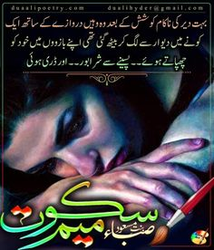 Novels To Read, Urdu Novels, Reality Quotes, Best Quotes, Projects To Try, Pdf, Club, Reading, Books
