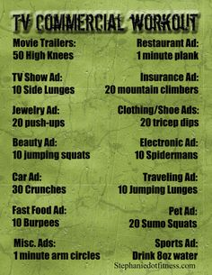 TV Commercial Workout | Stephanie.Fitness | www.stephaniedotfitness.com | Get off the couch and burn some calories | Free Printable