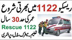 Current Job, New Job, Emergency Ambulance, Govt Jobs In Pakistan, Emergency Medical Technician, Job Application Form, Computer Basics, Job Advertisement, Medical Examination