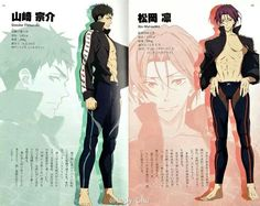 Sosuke and Rin - Free! Guide Book