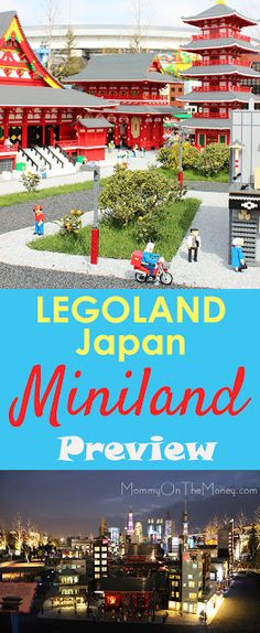This is a BIG post of all of our LEGOLAND Japan Miniland pics. Miniland is scale models and displays of famous cities and landmarks in Japan made entirely out of LEGO in the new LEGOLAND park opening 4/1/2017