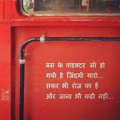 Marathi #Calligraphy by BGLimye #Poetry | Marathi Calligraphy ...