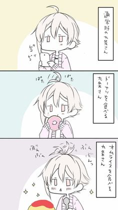 Rurouni Kenshin, Death Note, Pokemon, Fanart, Kitty, Manga, Random, Cute, Anime