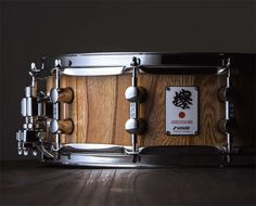 イケベ楽器店Website | SONOR SSE13-1405SDW KEYAKI [Special Edition / 欅-KEYAKI WOOD-] 【専用トランクケース付属】