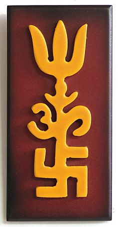 Om, Swastika and Trident - Wall Hanging (Wood Wall Hanging)