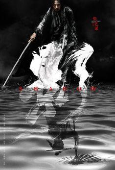 影 shadow Zhang Yimou Typo Poster, New Poster, Film Vf, Desing Inspiration, Film Poster Design, Romantic Comedy Movies, Chinese Design, Tv Series Online, Fantasy Movies