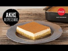 Greek Recipes, Vanilla Cake, Cheesecake, Cooking Recipes, Sweets, Desserts, Food, Youtube, Tailgate Desserts