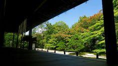 Hojo in Nanzen-ji