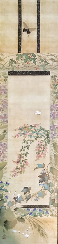 Suzuki Shuitsu. Japanese hanging scroll. Nineteenth century.